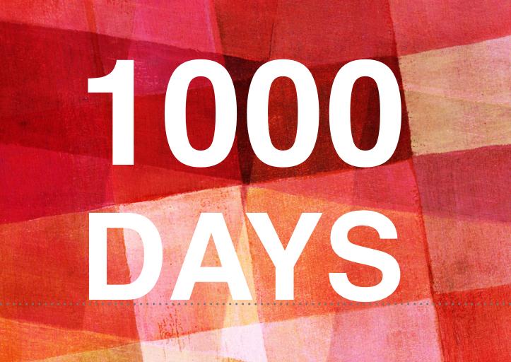 1000天的感悟